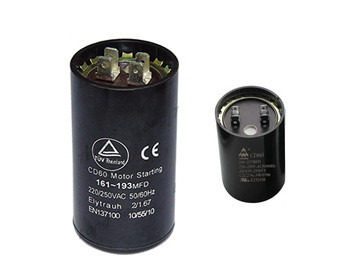 Condensateur de démarrage CD60 60-88 μF