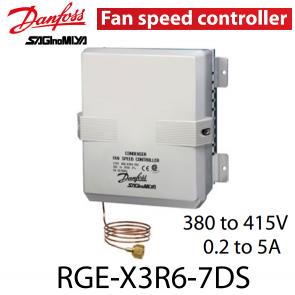 Variateur de vitesse du ventilateur RGE-X3R6-7DS de Danfoss