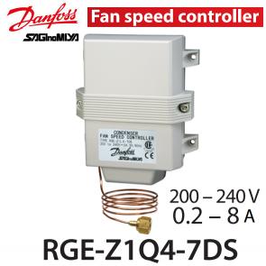 Variateur de vitesse du ventilateur RGE-Z1Q4-7DS de Danfoss