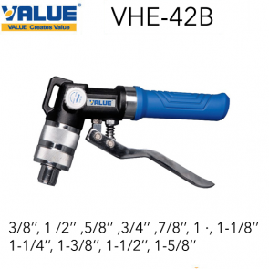 Coffret tube d'extension VHE-42B