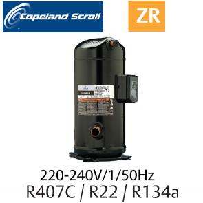 Compresseur COPELAND hermétique SCROLL ZR18 K5E-PFJ-622